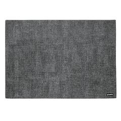 Коврик сервировочный Guzzini Tiffany серый 22609122