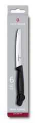 Набор Victorinox SwissClassic кухонный, 6 предметов 6.7833.6