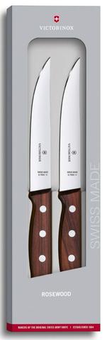 Набор ножей Victorinox Wood, стальной лезв.140мм дерево, подар.коробка MV-5.1120.2G