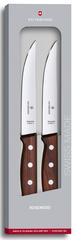 Набор ножей Victorinox Wood, стальной лезв.140мм дерево, подар.коробка 5.1120.2G