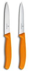 Набор Victorinox кухонный, 2 предмета прямое и волнистое, оранжевый 6.7796.L9B