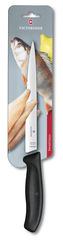 Нож Victorinox филейный 20 см гибкое, черный, в картонном блистере 6.8713.20B