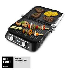 Электрогриль Kitfort КТ-1652