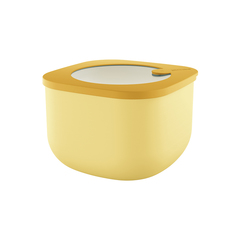 Контейнер для хранения Store&More 1,55 л жёлтый Guzzini 170703165
