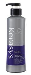 Шампунь Kerasys Лечение кожи головы 600г 862285