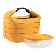 Набор термосумка+контейнер Guzzini Handy малый жёлтый 032950165