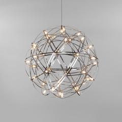 Подвесной светодиодный светильник Bogate's Plesso 434/1
