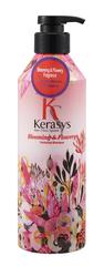 Шампунь для волос Kerasys Флер 600мл 240557