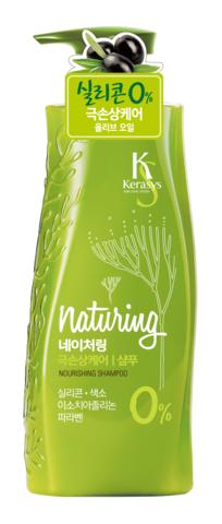 Шампунь для волос Kerasys Naturing ПИТАНИЕ 500мл 251959