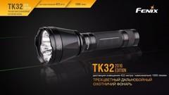 Фонарь светодиодный Fenix TK32, 1000 лм, аккумулятор TK322016