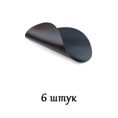 Комплект из 6 подстановочных салфеток 37x44 см LindDNA Bull black/brown 982190