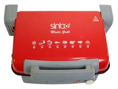 Электрогриль Sinbo, 2000 Вт, 220 V, красный SSM 2536