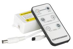 Контроллер для монохромных светодиодных лент С ПДУ 12V (ИК) IP20 LSC 003 12V Elektrostandard