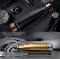 Термос-бутылка Asobu Central park (0,51 литра) черная/медная SBV17 black-copper