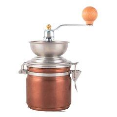 Кофемолка La Cafetière Kitchen Craft 5164825