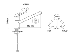 Смеситель для кухни OMOIKIRI Aogashima-ST (OAO-CR-ST-35)