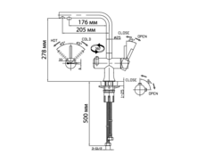 Смеситель для кухни OMOIKIRI Hotaru-CH-WH (4994051)