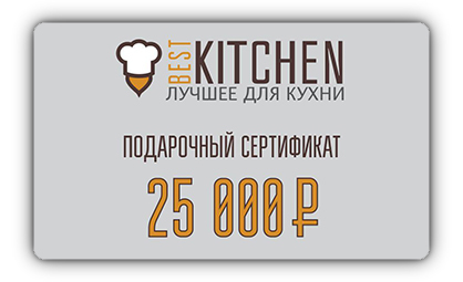 Подарочный сертификат номиналом 25 000 руб. фото