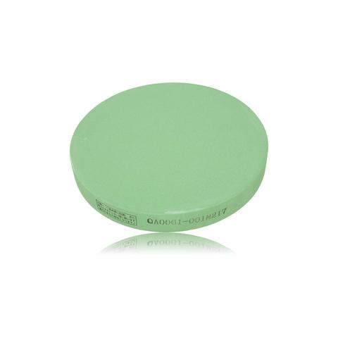 Водный точильный камень #1000 Naniwa QA-0061