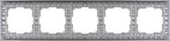 Рамка на 5 постов (матовый хром) WL07-Frame-05 Werkel