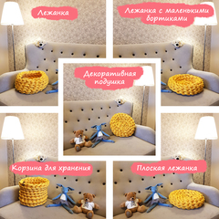 Лежанка-трансформер для кошек Ush Ki Cotton UK-0201S