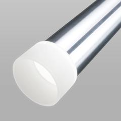 Подвесной светодиодный светильник DLR038 7+1W 4200K хром Elektrostandard