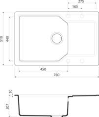 Кухонная мойка из искусственного гранита (Artgranit) OMOIKIRI Yonaka 78-LB-BE (4993335)