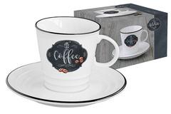 Чашка с блюдцем Кухня в стиле Ретро (кофе) в подарочной упаковке Easy Life AL-54630
