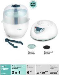 Многофункциональный электрический стерилизатор Kitfort КТ-2313