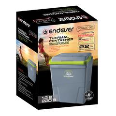 Термоконтейнер с функцией охлаждения и нагрева Endever VOYAGE-003