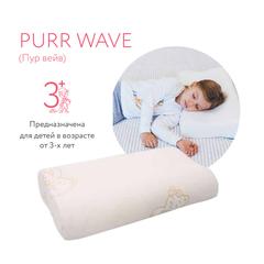 Детская подушка (от 3 лет) 50х30х11 ASKONA PURR WAVE