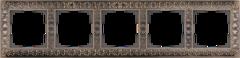 Рамка на 5 постов  (бронза) WL07-Frame-05 Werkel