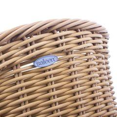 Корзина для хлеба d 25 см, h 11,5 см, цвет бежевый Westmark Saleen арт. 020101 041 01