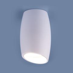 Накладной потолочный светильник DLN002 MR16 WH белый Elektrostandard