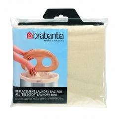 Мешок для бака для белья двойной (40л) Brabantia 382680