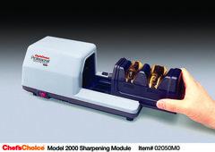 Модуль точильный съемный к CH/2000 арт. CC0205000