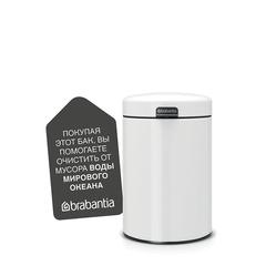 Мусорный бак newIcon настенный 3л Brabantia 115523