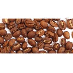 Перу Арабика (зерновой кофе)