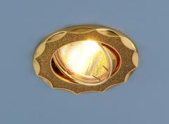 Точечный светильник 612 MR16 GD золотой блеск/золото Elektrostandard