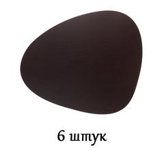 Комплект из 6 подстановочных салфеток 37x44 см LindDNA Bull brown 9873