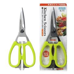 Многофункциональные кухонные ножницы Green Bell HG-2006