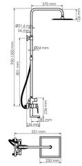 A16701 Душевой комплект со смесителем WasserKRAFT
