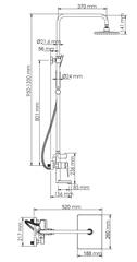 A15501 Душевой комплект со смесителем WasserKRAFT