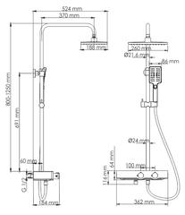 A11401 Thermo Душевой комплект с термостатическим смесителем WasserKRAFT