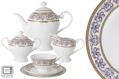 Чайный сервиз Anna Lafarg Emily Престиж 21 предмет 55071