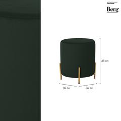 Пуф Berg Jerome, велюр, зеленый BEPO-JEG06219