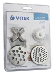 Дополнительная комплектация для мясорубки VITEK  VT-1623(ST)