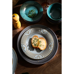 Набор тарелок Liberty Jones Antique, 26 см, 2 шт. LJ_NC_PL26