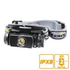 Фонарь светодиодный налобный Fenix HL55 XM-L2 U2, 900 лм, аккумулятор HL55XML2U2