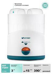 Электрический стерилизатор Kitfort КТ-2303